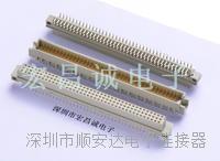歐式插座 歐式插座DIN41612 型號232,332,348,364,396,120