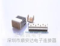 高速背板高速背板連接器 高速背板高速背板連接器,2.0高速背板高速背板連接器系列