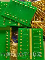 導針導針導針 導針導針導針 導針導針 PCB導針導針0.3mm,0.4mm,0.5mm,0.8mm,0.5