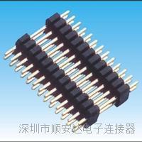 雙塑排針1.27mm/2.0mm/2.54mm