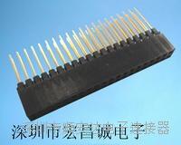2..54排針排針排針 2..54排針排針排針2..54排針排針排針 1.0,1.27,2.0,2.54mm