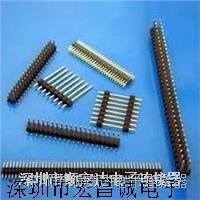 貼片排針排針 貼片排針 貼片排針 貼片1.27,2.0,2.54 排針