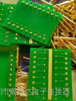 導針導針 導針導針 導針導針0.3mm,0.4mm,0.5mm,0.8mm,1.0mm,1.5mm,2.0mm