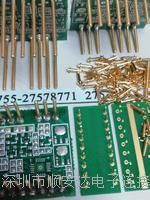 芯片引腳 芯片引腳直徑φ0.3、φ0.45、φ0.5、φ0.8