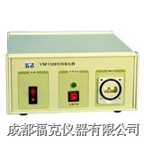 微波信号发生器 YM1124