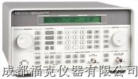 射频信号发生器 HP8648A