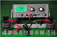 防静电电阻测试仪 TAIOUZC90D