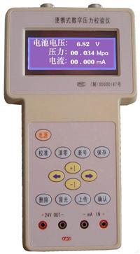 智能数字压力校验仪 HDP12000