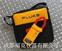 交/直流電流鉗和便攜包套件 i1010-Kit /i410-KIT