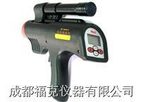 高温远距离红外测温仪 IRT1900