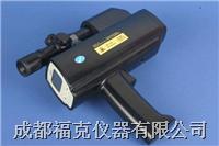 远距离红外测温仪 DHS300