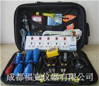 两用电子、电工工具背包 F023A
