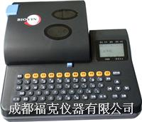 线号打字机   BIOVINS650