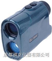 手持式激光測距測高測角儀