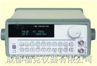 时间合成器 SUINTFG5010T