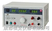 醫用設備防雷接地電阻測試儀 REKRK2678YM