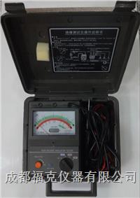 绝缘性能测试仪 JDC-3A