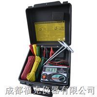 防雷接地电阻测试仪 4105A/4105AH