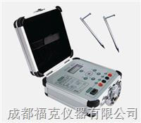 防雷接地電阻測試儀 FGS2571