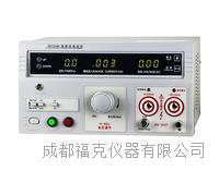 智能数字耐压测试仪 2672AMSJ