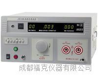 数字高压耐压测试仪 2671AM/BM/CM
