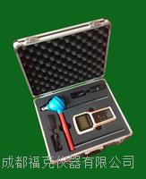 無線絕緣子測試儀 FSDC16B