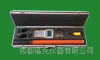 无线直流电压显示高压验电器 ZC2SDC