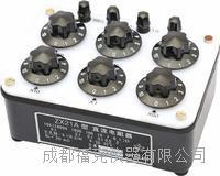 直流電阻箱 ZX21a/ZX21