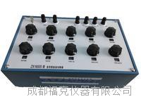 寬范圍電阻箱 ZX16505