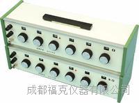 高阻電阻箱 ZX84/ZX83
