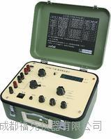 直流數字電位差計 UJ33D-2