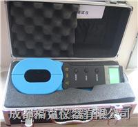 防爆型接地电阻测试仪 FCR3000GB