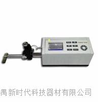 粗糙度形狀測量儀 TIME3230