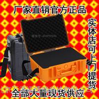 PC-4016塑料防潮箱 PC-4016