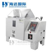 汽车滑动门保持件腐蚀性试验机 HD-E808-90/120