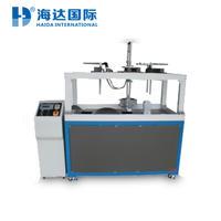 东莞厂家生产滑板车鞋动态测试仪 HD-J222