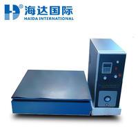 广东电磁式振动台 HD-G809