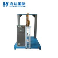 深圳優 質搖椅軸承測試機批發 HD-F741