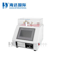 触摸式挺度强度试验仪 HD-A500
