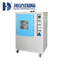 耐黄变老化试验箱 HD-E704