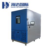 快速溫變測試箱 HD-E708