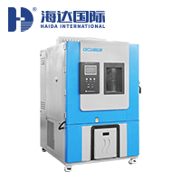 大型恒温恒湿试验箱 HD-E702-1000K20