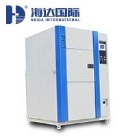 可程式冷熱衝擊試驗箱 HD-E703