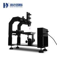 全自動接觸角測量儀 HD-U805