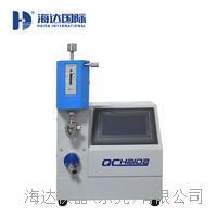 MIT耐折度仪 HD-AA519
