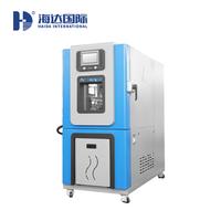 可编程恒温恒湿试验机 HD-E702-150K20