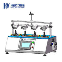 旋钮开关按键寿命试验机(四工位) HD-K920-1