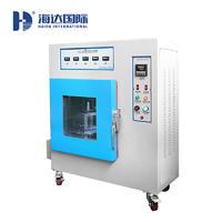 常温胶带保持力试验机 HD-C527