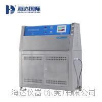 紫外線老化實驗箱 HD-E802