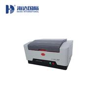 多功能分析儀  熒光光譜儀 Ux-310